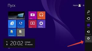 Windows 8 - параметры